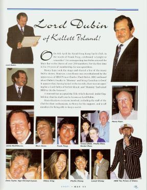 99 lord dubin